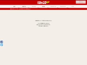 http://www.shonenjump.com/j/rensai/kiruko/