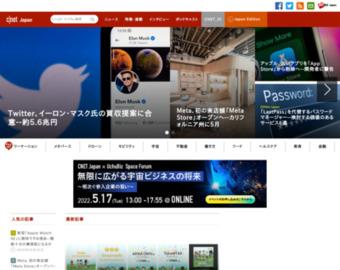 http://japan.cnet.com/