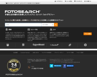 http://www.fotosearch.jp/