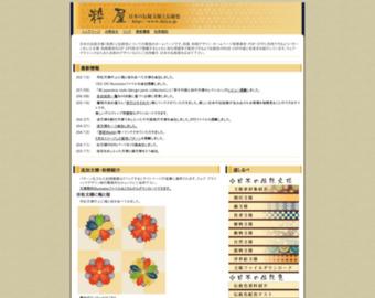 http://www.ikiya.jp/