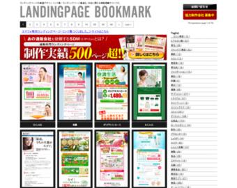 http://www.landingpage-link.jp/