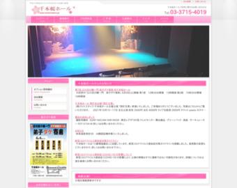http://www.senbonzakura.jp/senbon/main/index.html