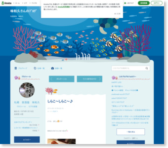 http://ameblo.jp/miwaku389/entry-11926786014.html