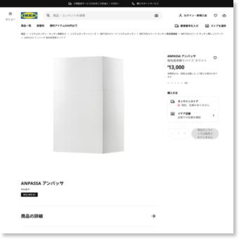 ANPASSA 換気扇用飾りパイプ, ホワイト