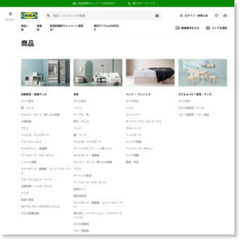 BEKANT コーナーデスク 左 電動昇降式, ホワイト, ブラック (160x110 cm) ( ベカント )