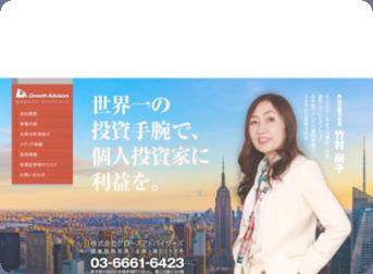 株式トレード ギャップハンター