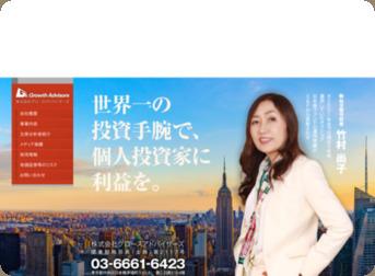 株式トレード セクターサイクロン