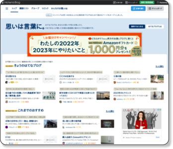 http://d.hatena.ne.jp/guide/