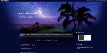 http://blog.livedoor.jp/oyajihanmon/