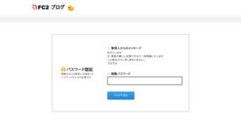 http://nekonekosyoutai.blog.fc2.com/