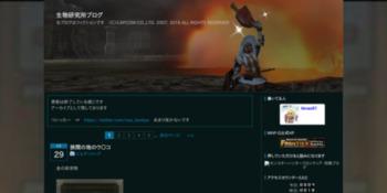 http://blog.livedoor.jp/kknao81/