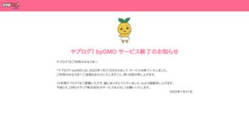 http://yaplog.jp/unko-mogumogu/