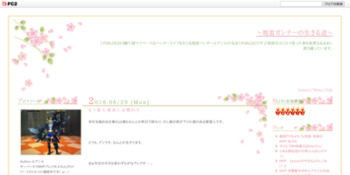 http://mhf4an.blog41.fc2.com/