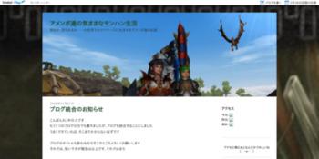 http://blog.livedoor.jp/berkyuros/