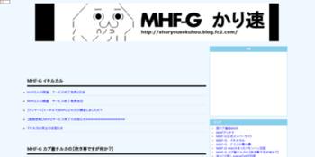 http://shuryousokuhou.blog.fc2.com/