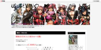 http://kodeimame.blog.fc2.com/