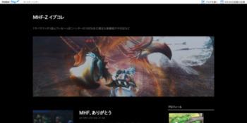 http://mhfgeve.doorblog.jp/