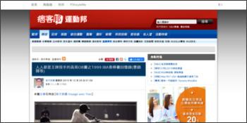 [12/29]人人都是王牌投手的高苑OB賽之1999 IBA青棒賽回憶錄(曹錦輝等)