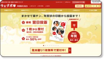 http://webpo.jp/top/