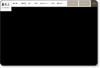 http://www.tsuboya.net/canpain/kibana30.html