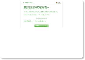 http://www.yuuka.co.jp/misaki_trial/affiliaite.html?id=7008