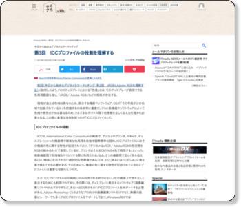 http://camera.itmedia.co.jp/dc/articles/1010/25/news107.html