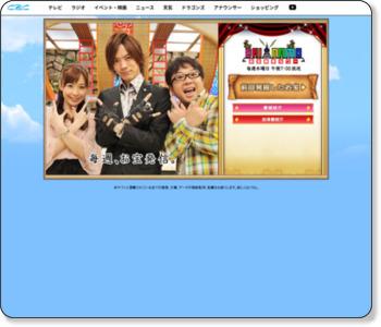 http://hicbc.com/tv/dai-namo/index.htm