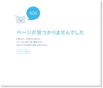 schedule of 大阪名物|大阪プロレス