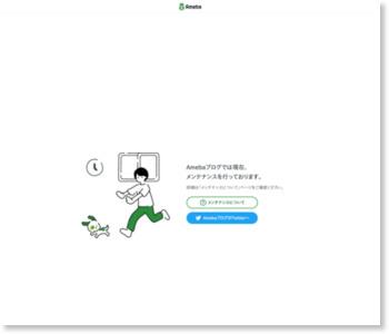 新日本プロレス・ヤングライオン☆岡倫之の「オカロード」