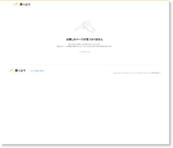 食べログ とんかつ 百名店  2017