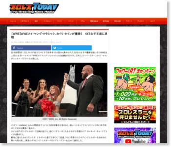 【WWE】WWEメイ・ヤング・クラシック、カイリ・セインが優勝! NXT女子王座に挑戦 | プロレスTODAY