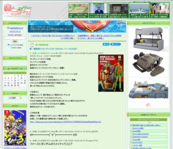 http://blog.livedoor.jp/dqnplus/archives/1635528.html
