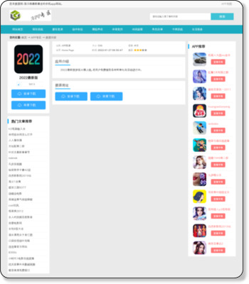 http://daigakuhakken.net/navi-pc/promo/article/blog/index.html