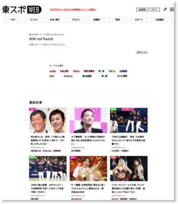 【プロレス大賞授賞式】敢闘賞の柴田 レスリングフリー57キロ級世界王者・高橋侑希と感激再会