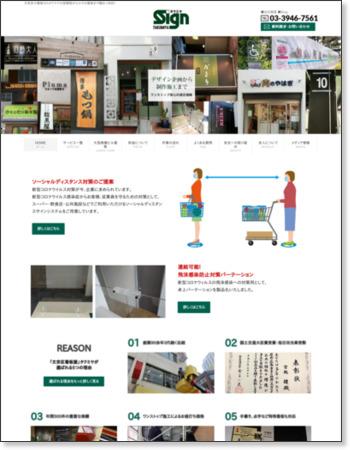 http://e-takumiya.com/