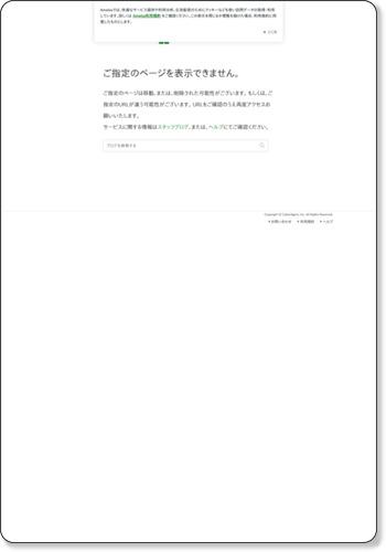 http://ameblo.jp/yukoomorai/