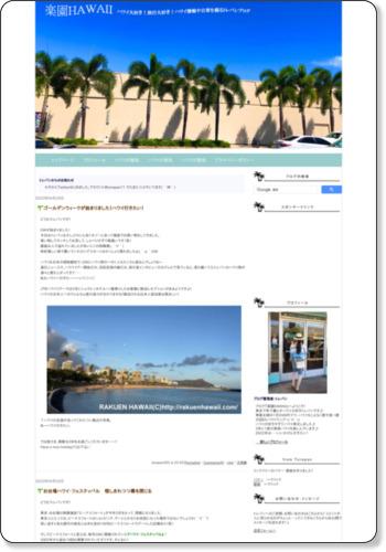 http://blog.livedoor.jp/torepan555/