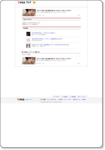 http://kawaiala.blog29.fc2.com/