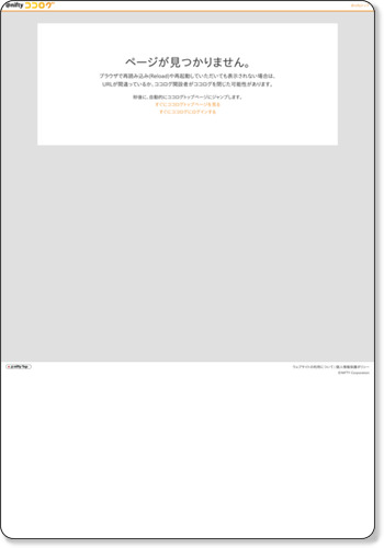 http://kazunokimochi.cocolog-nifty.com/kazukimo/2009/09/post-1a90.html