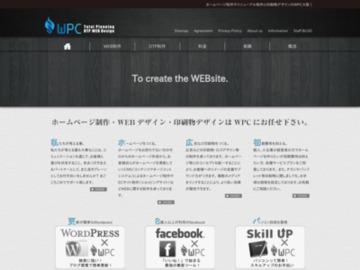 Webサイトなど、HTMLファイルをLightBox風に表示するjQuery - ホームページ制作やリニューアル印刷物デザインなら大阪のWPC
