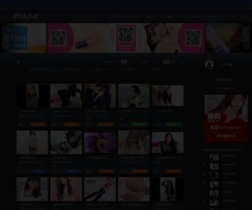 【DXLIVE】10月毎週月曜日は終日新人20%オフ!(2016年10月17、24、31日)