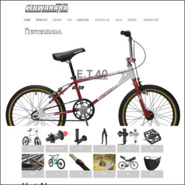 クワハラオフィシャルホームページ