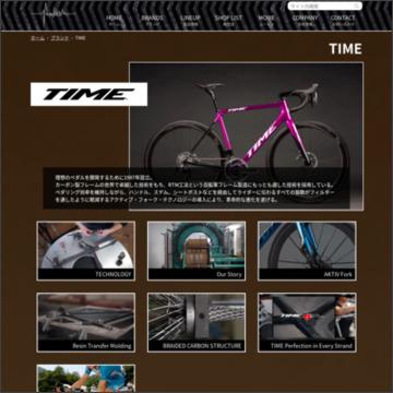 タイムオフィシャルホームページ