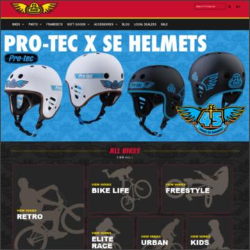 エスイーバイクスオフィシャルホームページ