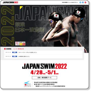 http://japan-swim.com/