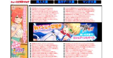 【2ch】ニュー速VIPブログ(`・ω・´)のキャプチャ