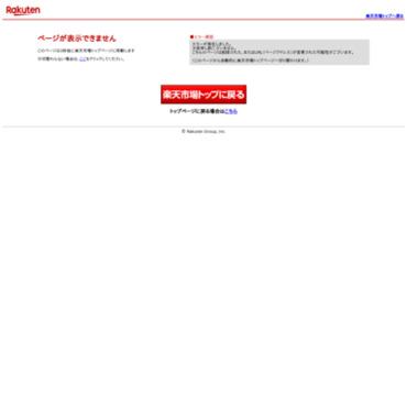http://www.rakuten.co.jp/salus/