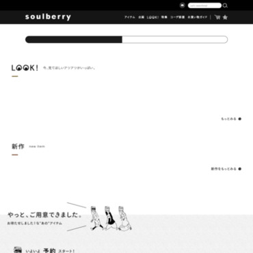 http://www.rakuten.ne.jp/gold/soulberry/
