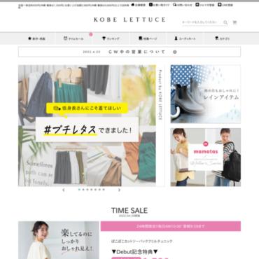 http://www.rakuten.co.jp/mobacaba/