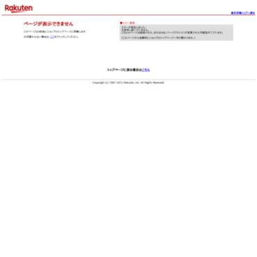 http://www.rakuten.ne.jp/gold/bibide/